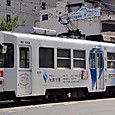 熊本市交通局(熊本市電) 8500形 8501 広告塗装 2013年撮影