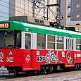 熊本市交通局(熊本市電) 8500形 8502 広告塗装 2013年撮影