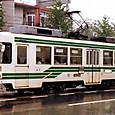 熊本市交通局(熊本市電) 8500形* 8502 オリジナル塗装