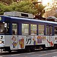 熊本市交通局(熊本市電) 8500形 8502 広告塗装