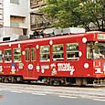 熊本市交通局(熊本市電) 8500形 8503 広告塗装