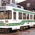 熊本市交通局(熊本市電) 8500形* 8504 オリジナル塗装