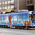 熊本市交通局(熊本市電) 8500形 8504 広告塗装