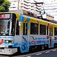 熊本市交通局(熊本市電) 9200形 9203 広告塗装 2013年撮影