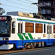 熊本市交通局(熊本市電) 9200形 9205 広告塗装 2013年撮影