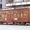 熊本市交通局(熊本市電) 8800形 101 レトロ電車 2001年撮影