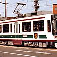 熊本市交通局(熊本市電) 9200形 9201 ハイデルベルグ号 2001年撮影