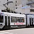 熊本市交通局(熊本市電) 9700形* 9704A パト電車 撮影2013年