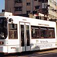 熊本市交通局(熊本市電) 9700形 9702B  撮影2001年