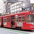名古屋鉄道 美濃町線用 モ870形 873F① 873 もと札幌市電A830形