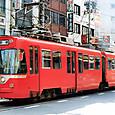 名古屋鉄道 美濃町線用 モ870形改造車 873 もと札幌市電A830形