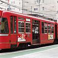 名古屋鉄道 美濃町線用 モ870形 873F② 874 もと札幌市電A830形