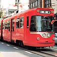 名古屋鉄道 美濃町線用 モ870形改造車 874 もと札幌市電A830形
