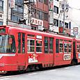 名古屋鉄道 美濃町線用 モ870形 875 もと札幌市電A830形