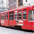 名古屋鉄道 美濃町線用 モ870形 876 もと札幌市電A830形