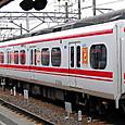 名古屋鉄道 1000系 116F④ サ1200形 1316 一般車