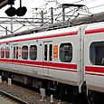 名古屋鉄道 1000系 116F⑤ モ1450形 1566 一般車