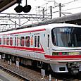 名古屋鉄道 1000系 116F⑥ モ1400形 1516 一般車