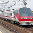 名古屋鉄道 1000系 016F① ク1000形 1016 特別車