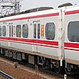 名古屋鉄道 1000系 016F⑤ モ1450形 1466 一般車