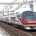 名古屋鉄道 1030系 33F① モ1130形 1133 パノラマスーパー