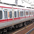 名古屋鉄道 1030系 33F⑤ モ1480形 1483 パノラマスーパー