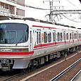 名古屋鉄道 1030系 33F⑥ モ1430形 1433 パノラマスーパー