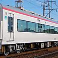 名古屋鉄道 1700系+2300系 1702F② サ1650形 T1 1652 中部国際空港アクセス特急