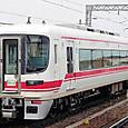 名古屋鉄道 1600系 1603F① ク1600形 Tc 1603 パノラマsuper 3連