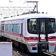 名古屋鉄道 1600系 1603F③ モ1700形 Mc 1703 パノラマsuper 3連