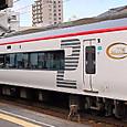 名古屋鉄道 2200系 2206F② サ2250形 T1 2256 中部国際空港アクセス特急(特別車μミュー)
