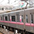 名古屋鉄道 300系 VVVF制御車 317F② モ320形 327 小牧線,上飯田線(名古屋市営地下鉄)乗り入れ用