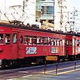 名古屋鉄道 モ510形 512 岐阜市内線-揖斐線谷汲線直通用 新塗装