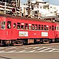 名古屋鉄道 モ510形 513 岐阜市内線-揖斐線谷汲線直通用 新塗装