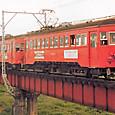 名古屋鉄道 モ520形 522 岐阜市内線-揖斐線谷汲線直通用 新塗装