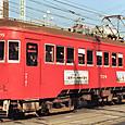 名古屋鉄道 モ520形 526 岐阜市内線-揖斐線谷汲線直通用 新塗装