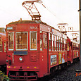 名古屋鉄道 岐阜市内線用 モ550形 553 もと北陸鉄道モハ2000形