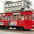 名古屋鉄道 岐阜市内線用 モ550形 558 もと北陸鉄道モハ2000形