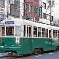 名古屋鉄道 美濃町線用 モ590形 593 復活塗装