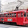 名古屋鉄道 岐阜市内線用 モ570形 572