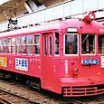 名古屋鉄道 岐阜市内線用 モ570形 573