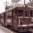 名古屋鉄道 美濃町線用 モ580形 581