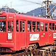 名古屋鉄道 美濃町線用 モ590形 591
