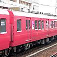 名古屋鉄道 6000系 6018F③ サ6100形 T 6118 SR車 4連 typeⅡ 5次車