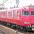 名古屋鉄道 6000系 6034F① ク6000形 Tc 6034 SR車 2連 typeⅡ 7次車