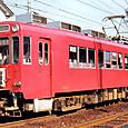 名古屋鉄道 美濃町線用 モ600形 602 複電圧車