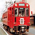 名古屋鉄道 美濃町線用 モ600形 606 複電圧車