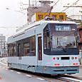 名古屋鉄道 美濃町線用 モ800形部分低床車 802 複電圧車