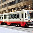 名古屋鉄道 揖斐線直通用 *モ770形02F② 773 新塗装