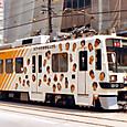 名古屋鉄道 揖斐線直通用 モ780形 782 広告塗装